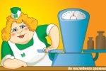 Как набрать вес или что нужно делать, чтобы поправиться