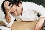 Страх перед потерей работы гораздо негативнее сказывается на здоровье челов ...