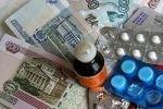 Попытки снизить цены на лекарства имеют обратный эффект