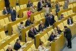 В Госдуме обсудили меры по профилактике и лечению ВИЧ/СПИДа