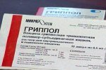 Девять ростовских школьников попали в больницу после прививок от гриппа