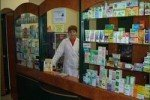 В РФ утвердят предельные цены на важнейшие лекарства