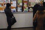 Цены на лекарства завышены в пять раз