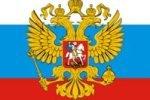 Власти России намерены активнее бороться со смертностью