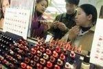 Тестеры косметических продуктов опасны для здоровья