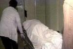Четыре человека погибли из-за отравления едой