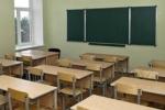 Карантин в московских школах отменят со среды