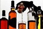 Алкоголь пробуждает голод