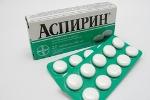Аспирин снижает вероятность рака