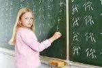 Изучение второго языка меняет взгляд на мир