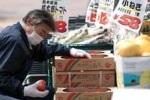 Японские продукты внушают сильные опасения