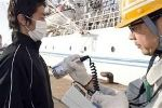 Японских спасателей призвали запастись стволовыми клетками