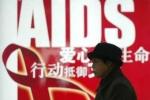 Смертность от СПИДа в Китае снизилась на две трети за семь лет