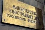 Расширенная медстраховка должна оградить российских туристов от суда