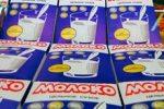 Коровье и даже грудное молоко по составу могут сравниться с содержимым апте ...