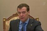 Медведев призвал принять закон об охране здоровья до конца года