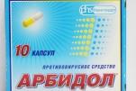 Противовирусный препарат «Арбидол» бессилен против коронавируса